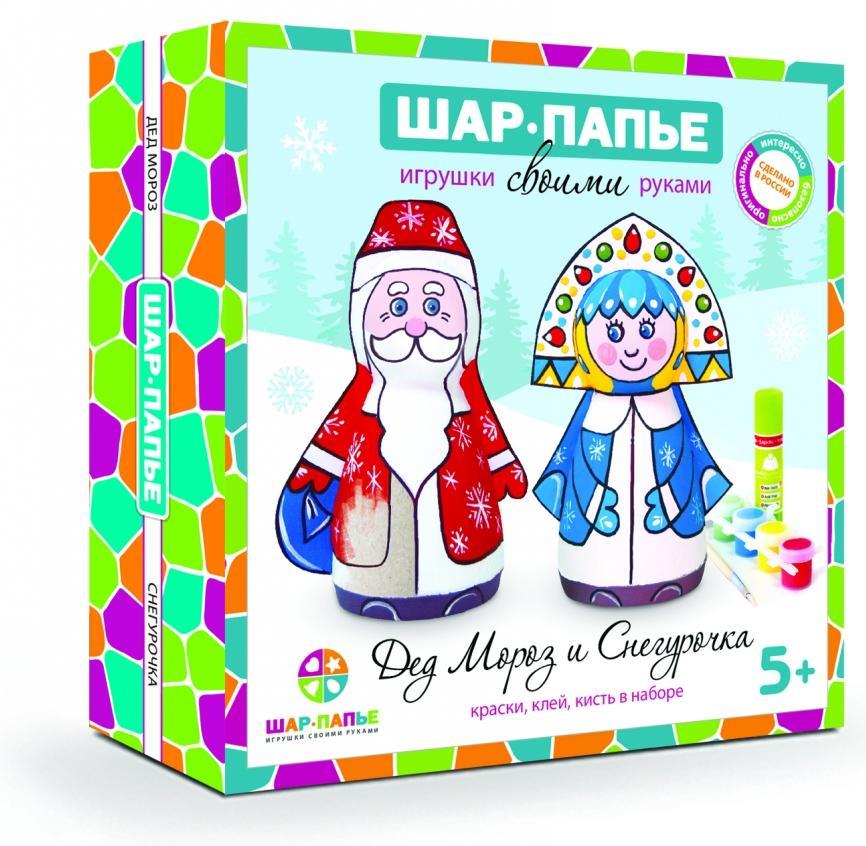 Купить ШАР-ПАПЬЕ Набор для творчества Дед Мороз и Снегурочка , Шар-Папье, Россия