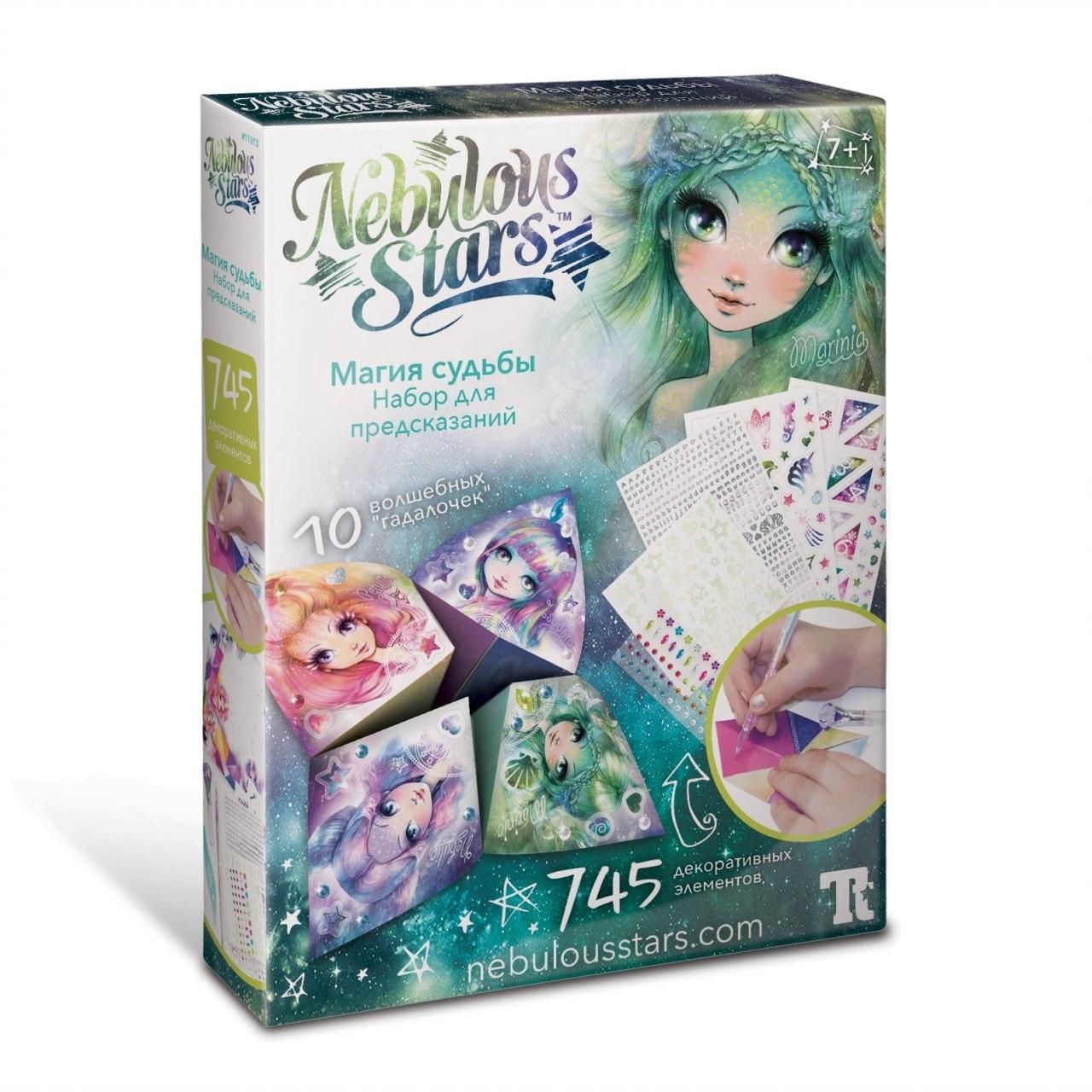 Купить Набор для творчества NEBULOUS STARS 11013 Магия судьбы для предсказаний, Китай