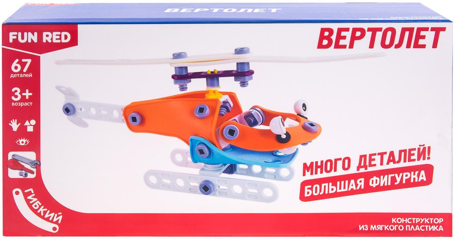 Купить Fun Red Вертолет - 67 деталей - гибкий конструктор, Китай