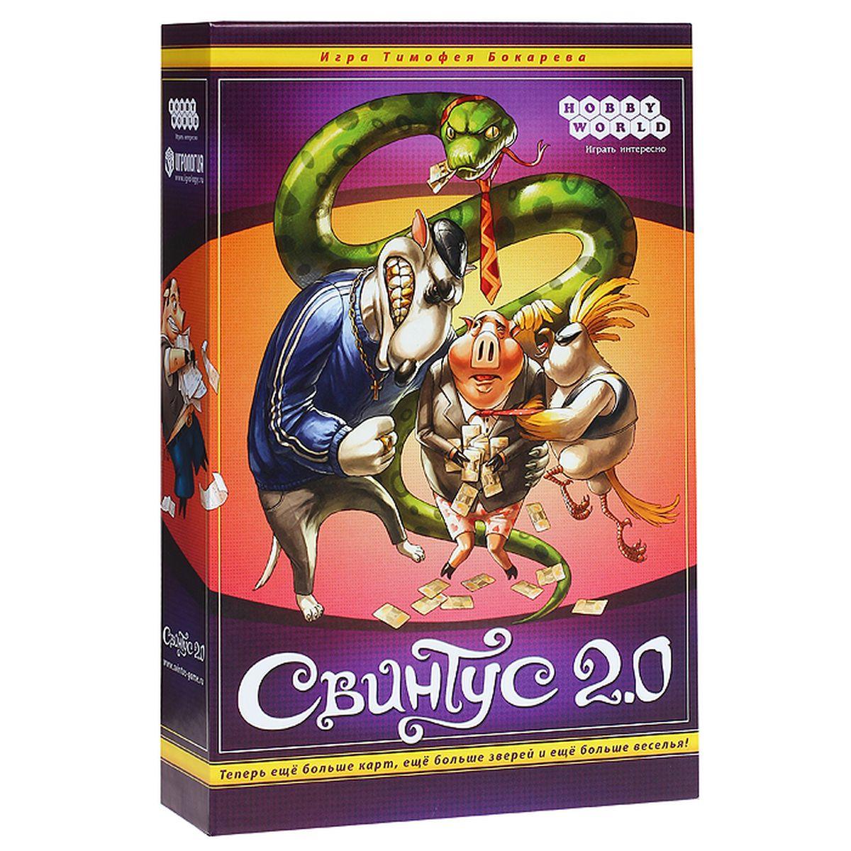 Hobby World Настольная игра Свинтус 2.0, издание 3