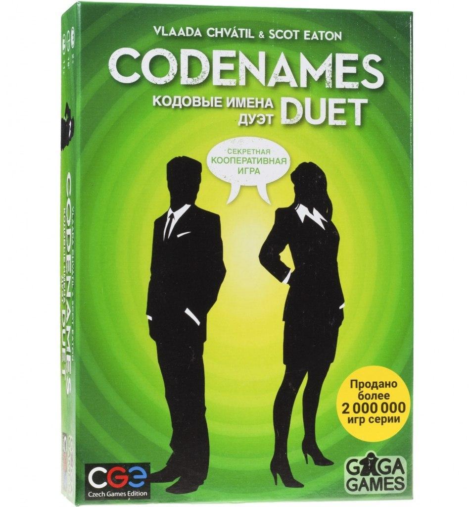 Настольная игра GAGA GAMES GG073 Кодовые имена. Дуэт