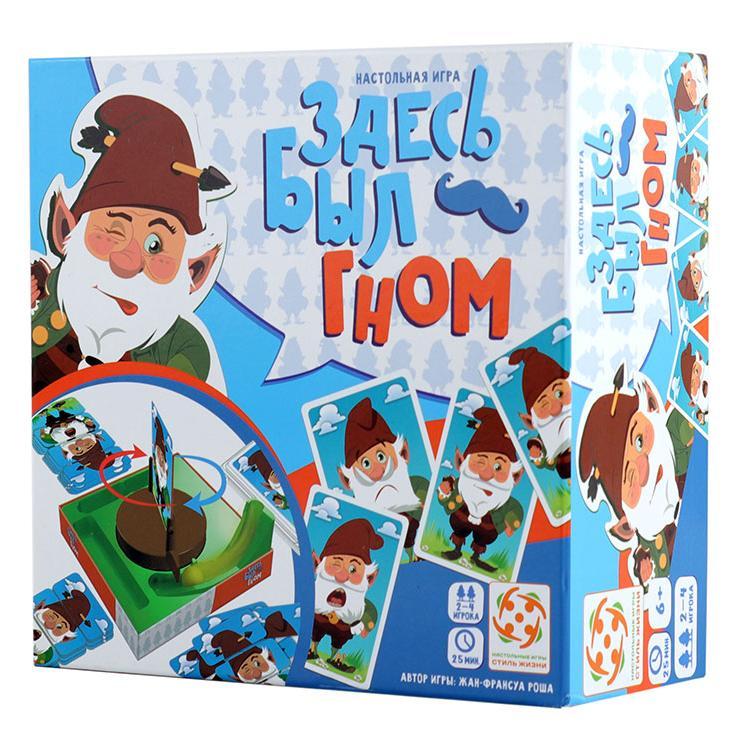 Купить Стиль Жизни настольная игра Здесь был гном - Do You Gnome me , Стиль жизни, Россия