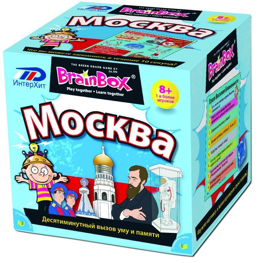Сундучок знаний BRAINBOX 90716 Москва