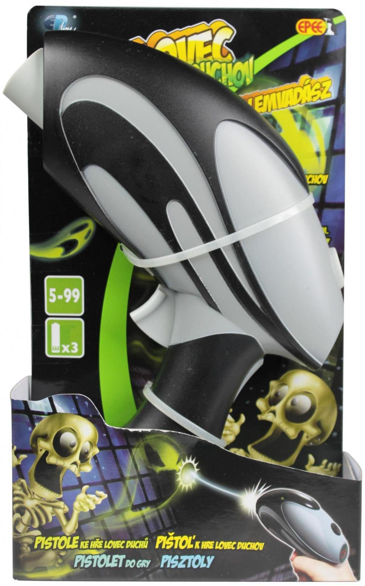 Купить Johnny the Skull Джонни-Черепок - бластер для тира, Китай