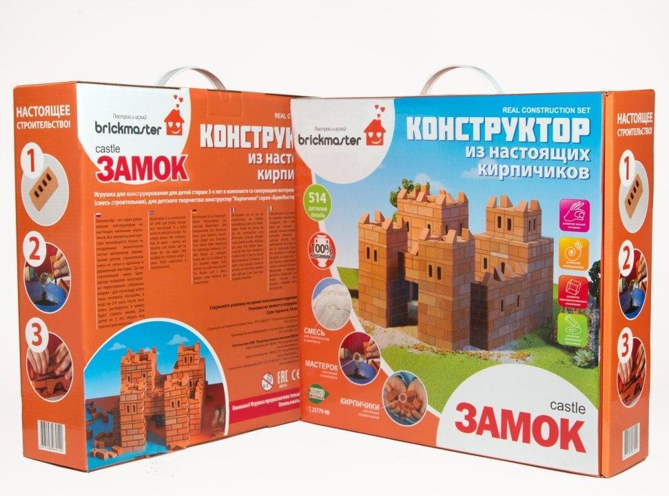 Купить Конструктор BRICKMASTER 101 Замок (514 деталей), Россия