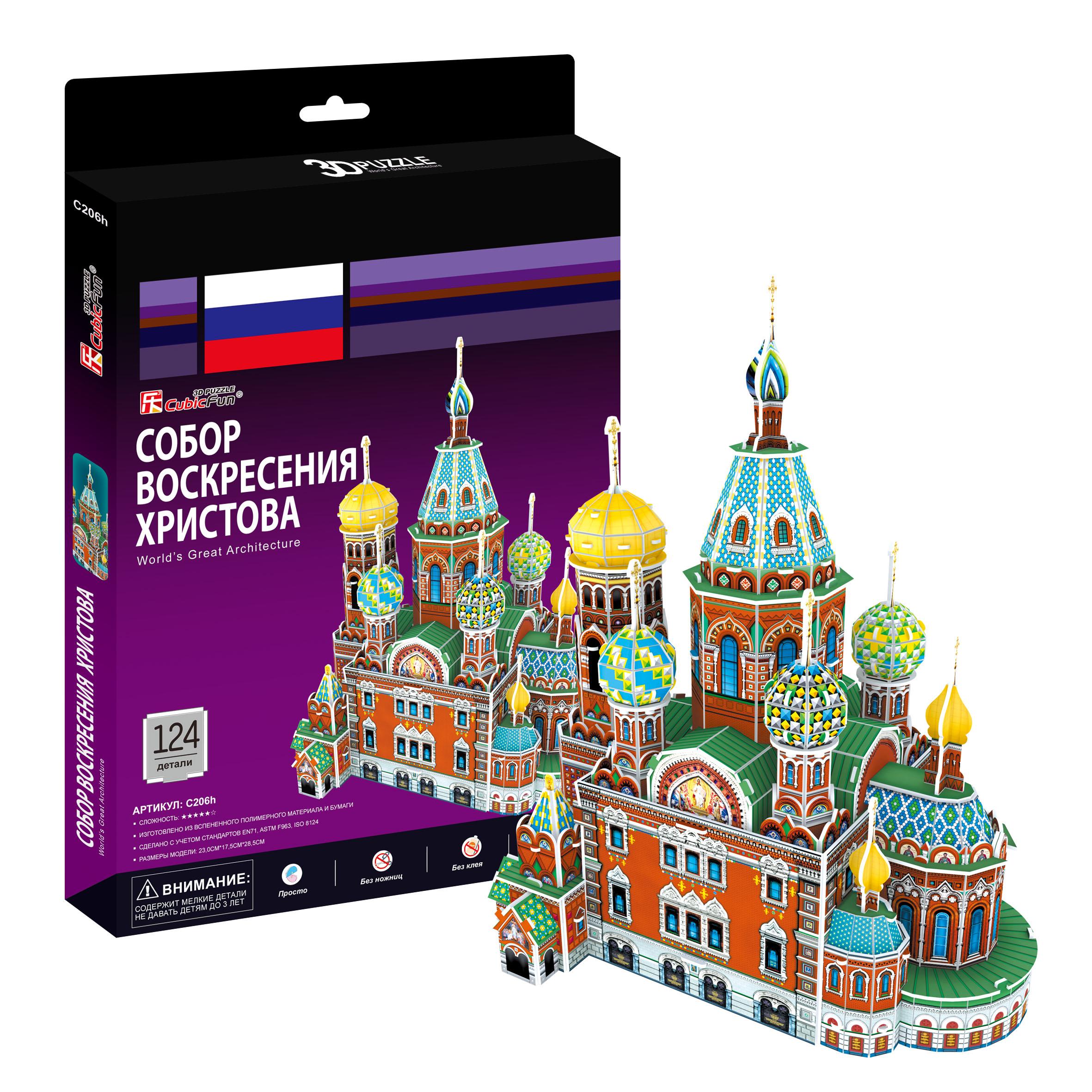 Купить Cubic Fun Россия - Игрушка Собор Воскресения Христова | 3D Пазл - модель для сборки, Китай