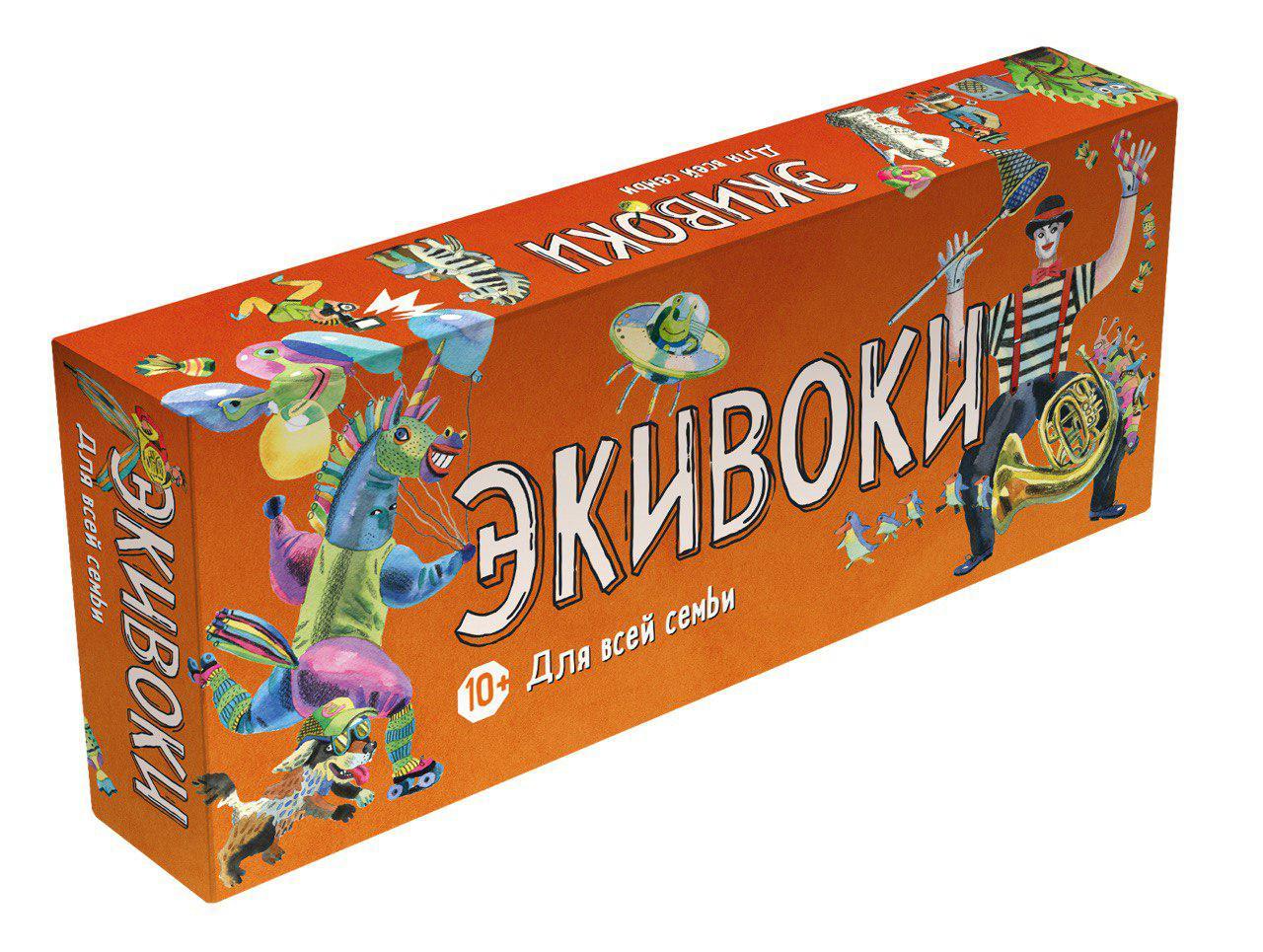 Купить ЭКИВОКИ Для всей семьи 21265 - настольная игра, Экивоки, Россия