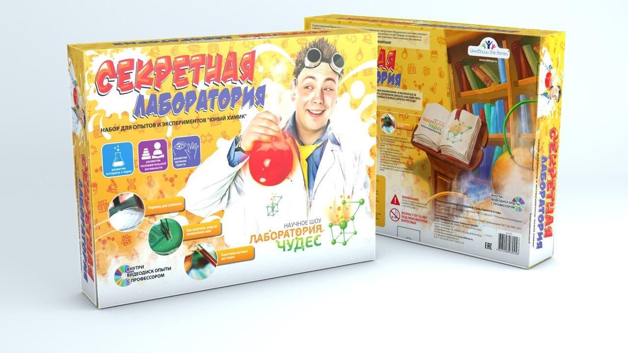 Купить Набор для опытов ИННОВАЦИИ ДЛЯ ДЕТЕЙ 813 Секретная лаборатория, Инновации для детей, Россия