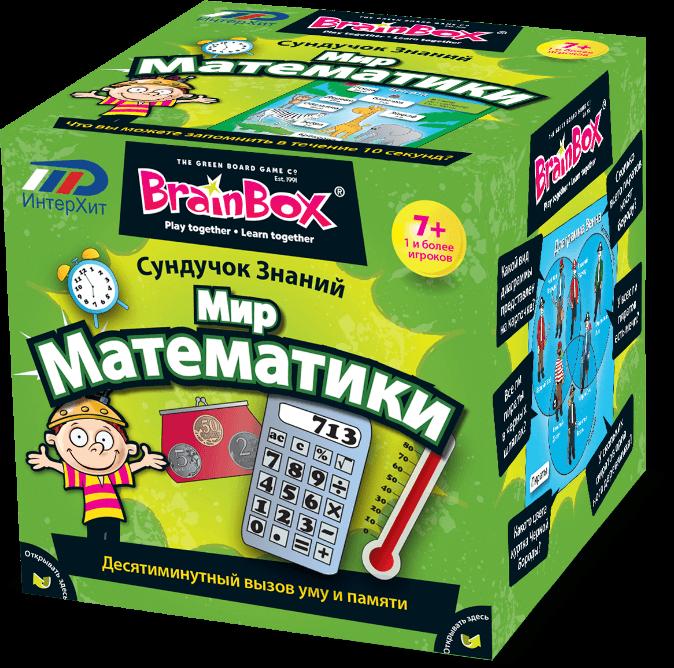 Сундучок знаний BRAINBOX 90718 Мир математики