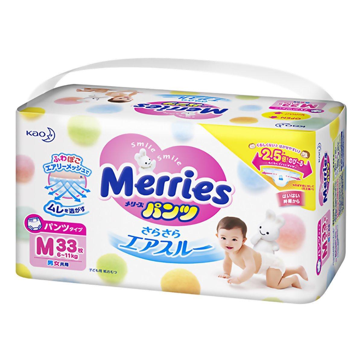 Купить Merries Подгузники-трусики M (6-11 кг), 33 шт, Япония