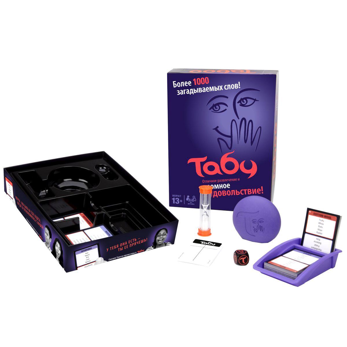 "Hasbro Gaming ""Настольная игра Табу"""