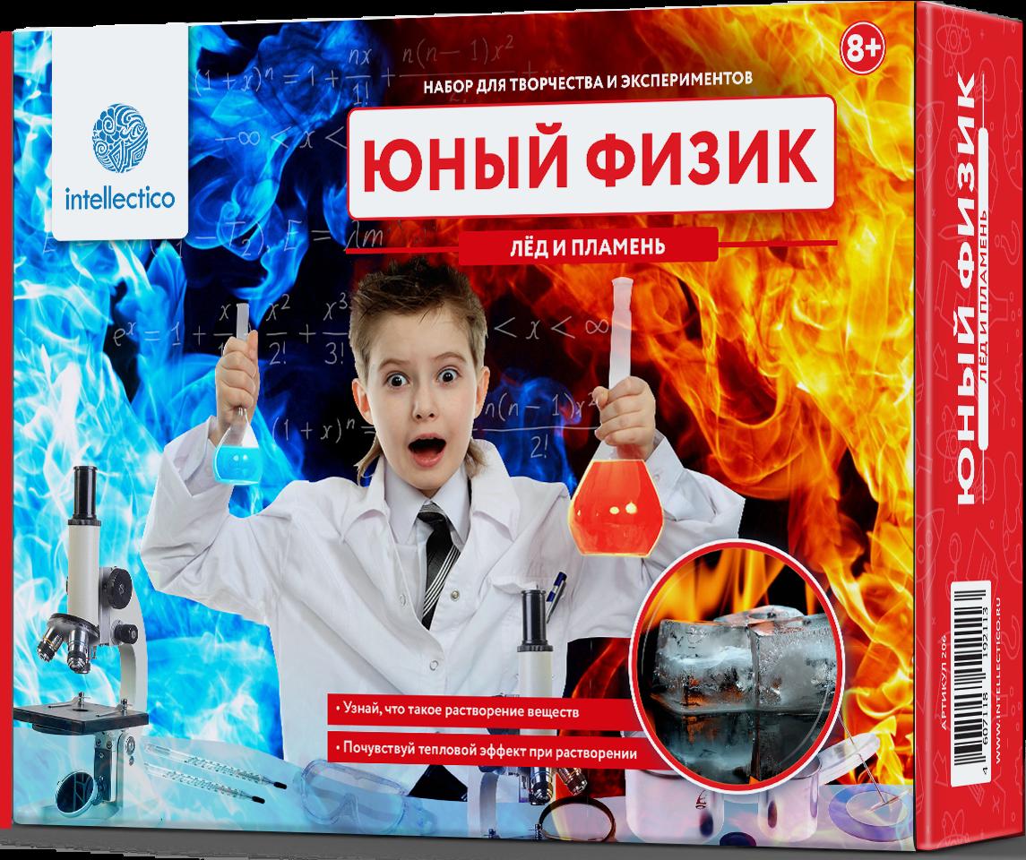 Набор для опытов INTELLECTICO Лед и пламень