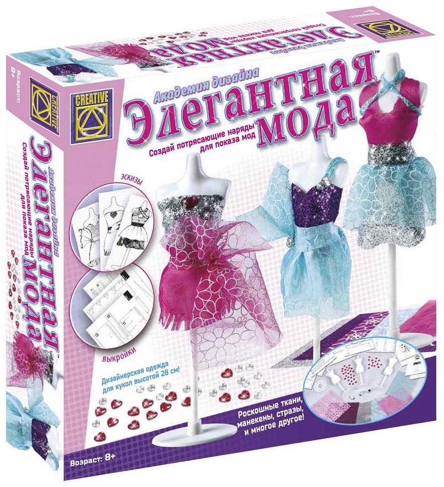 Купить CREATIVE Набор для творчества Элегантная мода 5913 , Израиль
