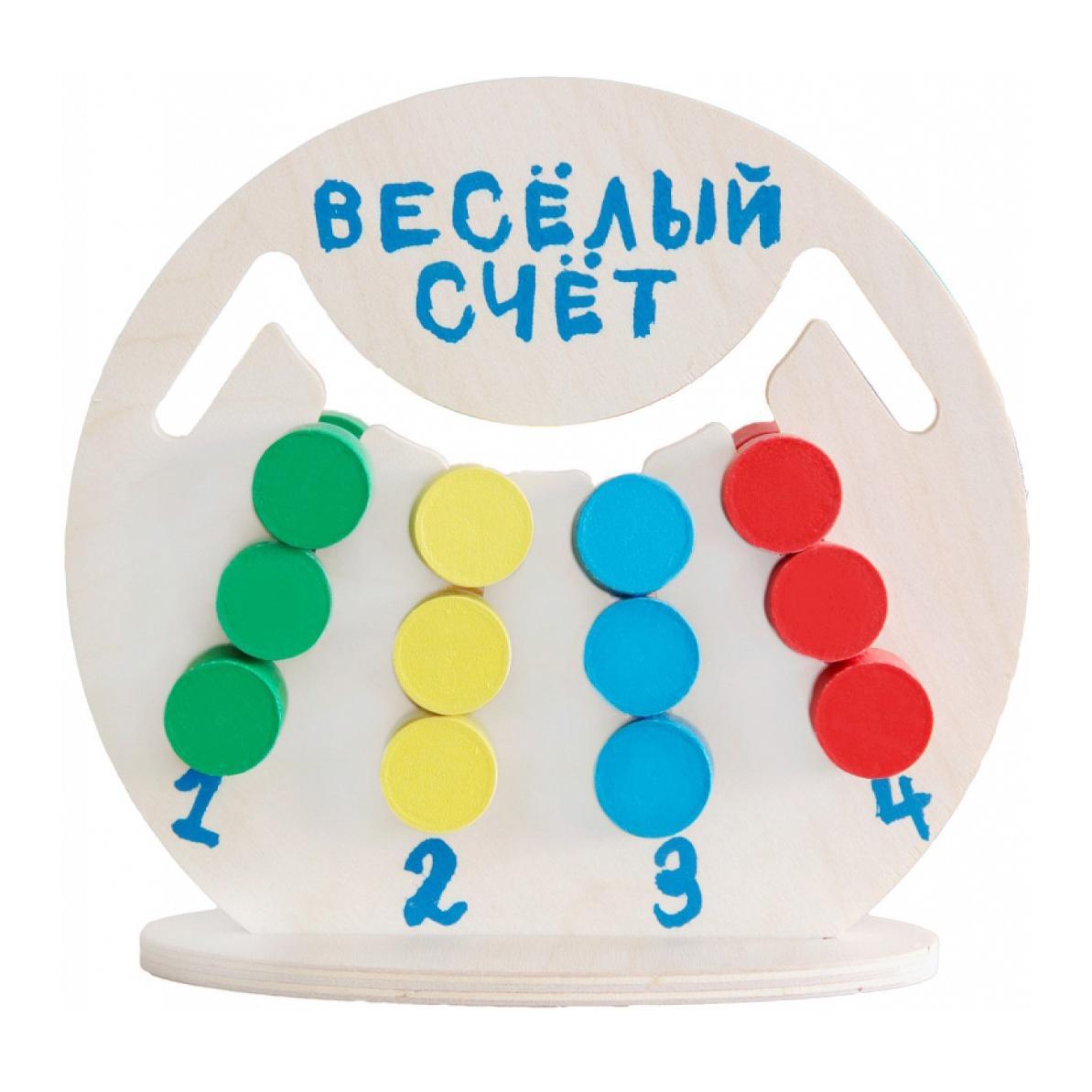 Купить КРАСНОКАМСКАЯ ИГРУШКА Логическая игра Весёлый счёт , Краснокамская игрушка, Россия