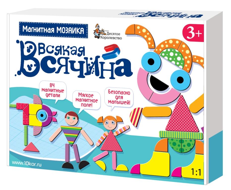 Купить Десятое Королевство Всякая всячина - 01761   84 детали - мозаика магнитная, Десятое королевство, Россия