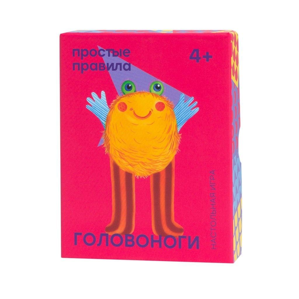 Купить Настольная игра ПРОСТЫЕ ПРАВИЛА PP-43 Головоноги 2018, Простые правила, Россия