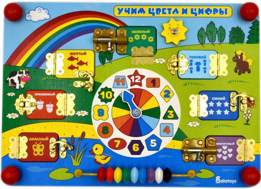 Купить Бизиборд развивающая доска Учим цифры и цвета , Alatoys, Россия