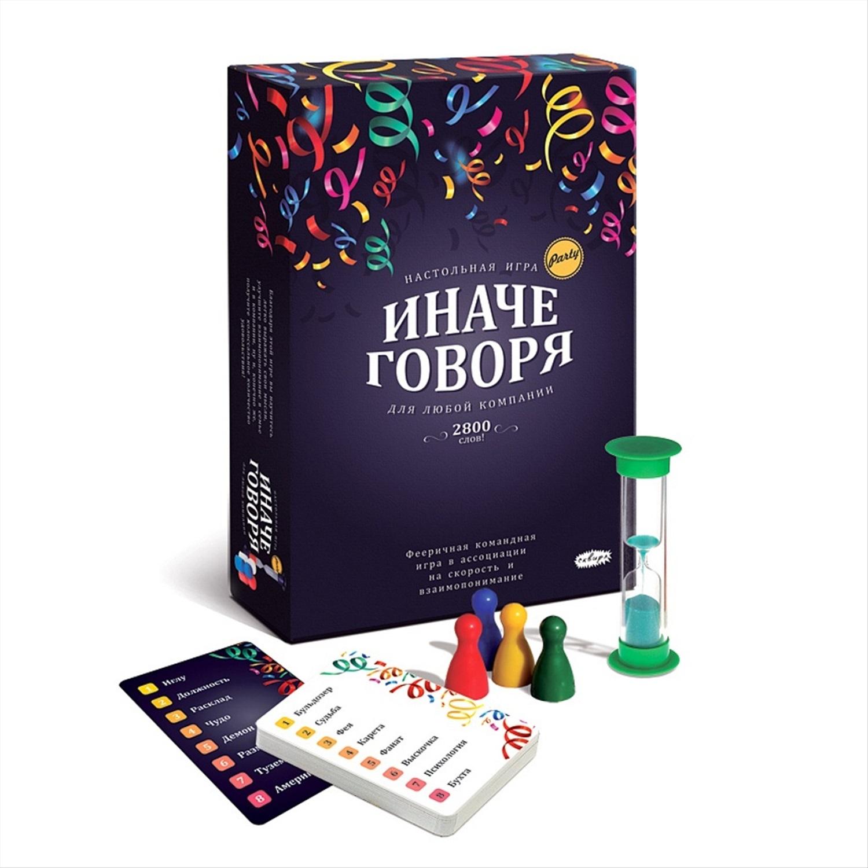 Купить СКВИРЛ Настольная игра Иначе говоря ИНА008, Сквирл, Россия