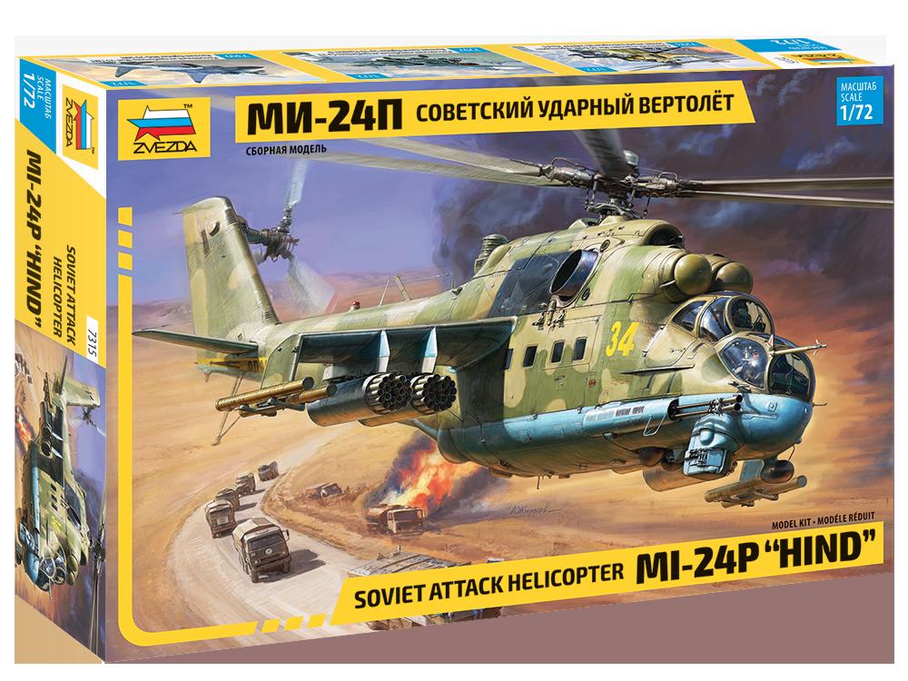 Купить ZVEZDA Сборная модель Советский вертолет Ми-24П 7315, Россия