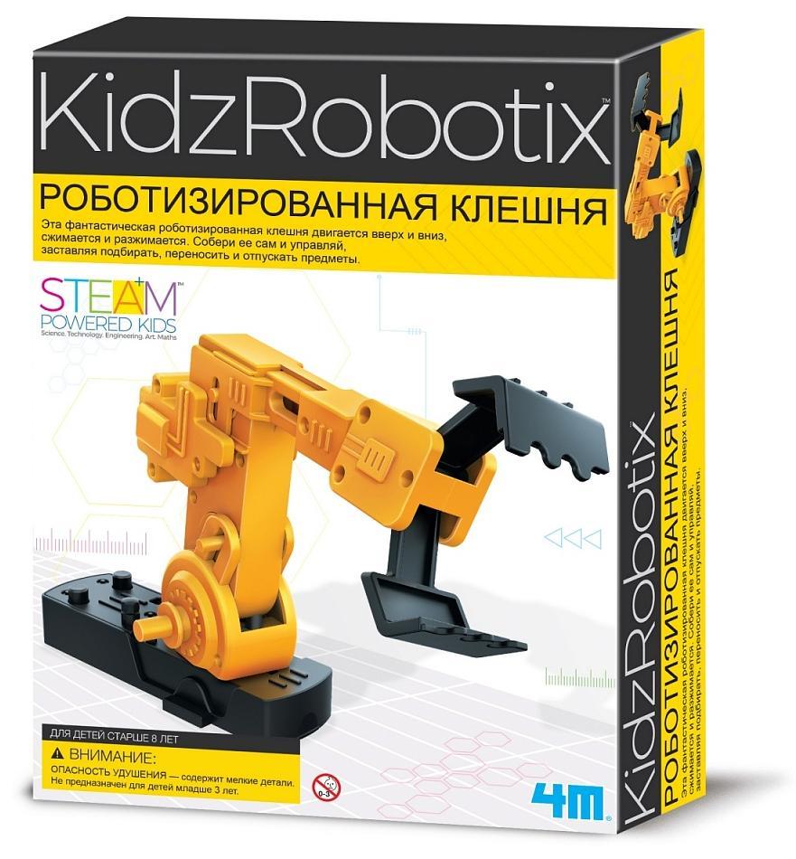 Купить 4M Набор 00-03413 Роботизированная клешня , Китай