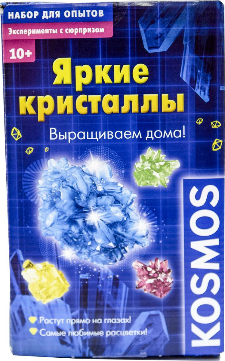 Набор KOSMOS Яркие кристаллы: Выращиваем дома