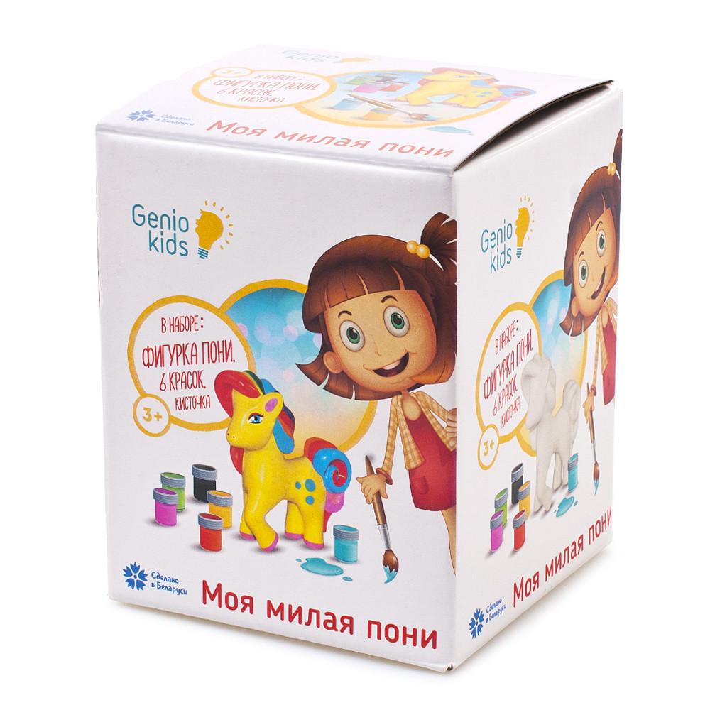 Купить Genio Kids Набор для творчества Моя милая пони , GENIO KIDS-ART, Беларусь