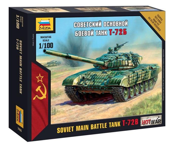 Купить Модель для склеивания ZVEZDA 7400 Советский танк Т-72Б, Россия