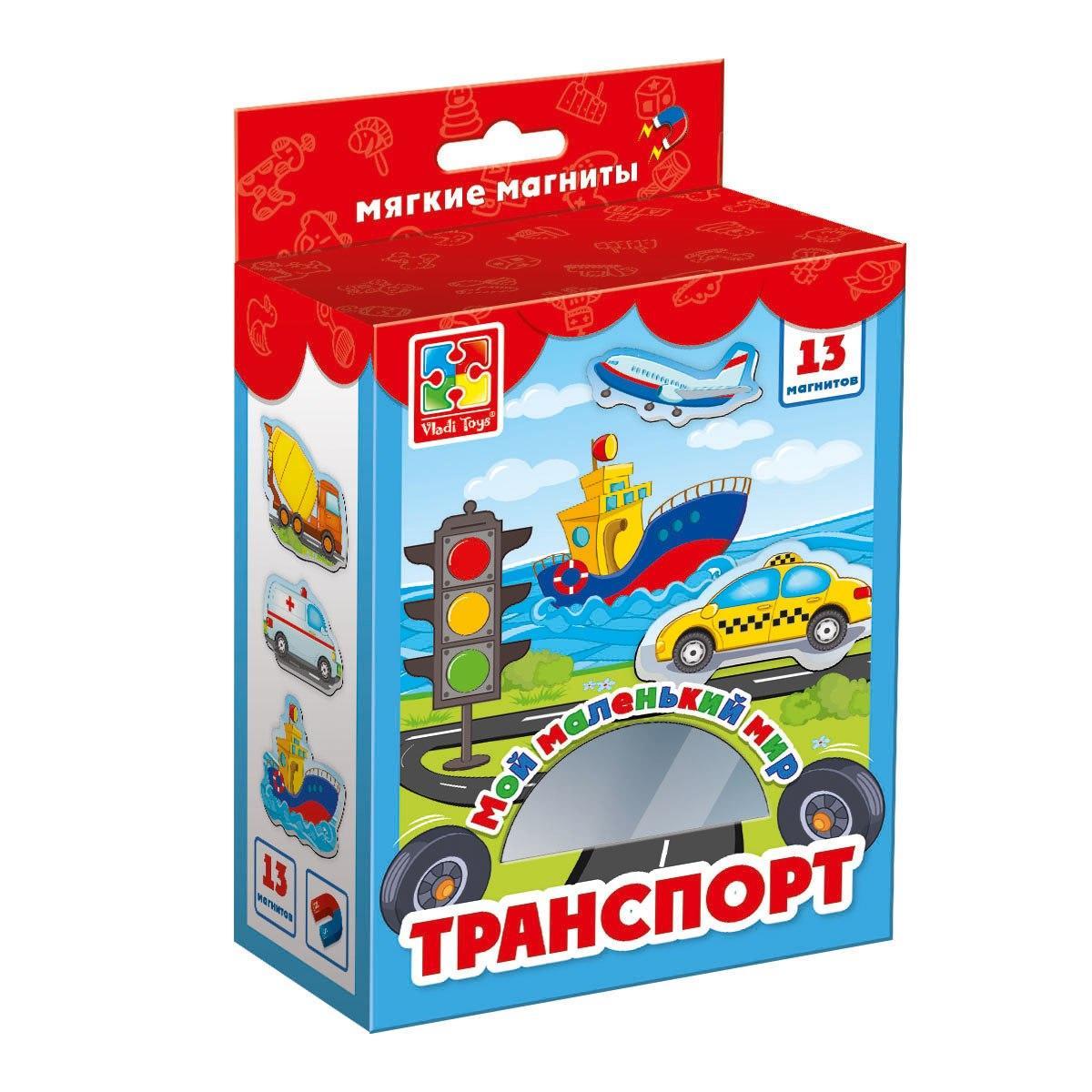 Купить Развивающая игра VLADI TOYS VT3106-04 Мой маленький мир Транспорт, Украина