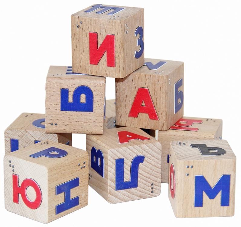 Купить Кубики КРАСНОКАМСКАЯ ИГРУШКА КУБ-16 Алфавит со шрифтом Брайля, Краснокамская игрушка, Россия