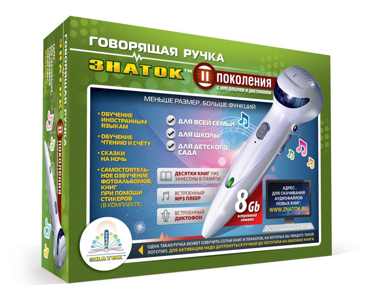 Купить Набор ЗНАТОК ZP-70695 Говорящая ручка 8Гб + аудиостикеры (зеленая коробка), Знаток