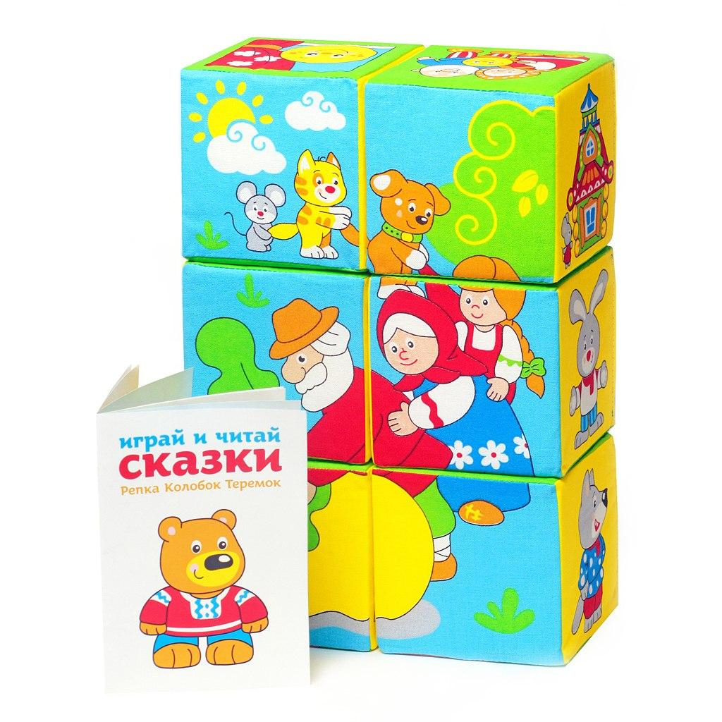 Купить Кубики МЯКИШИ 350 Сказки в картинках, Мякиши, Россия