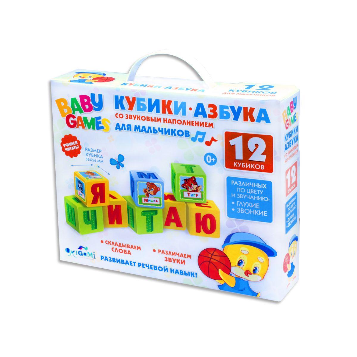 Купить ORIGAMI Обучающий набор кубиков Азбука для мальчиков 05244, Россия