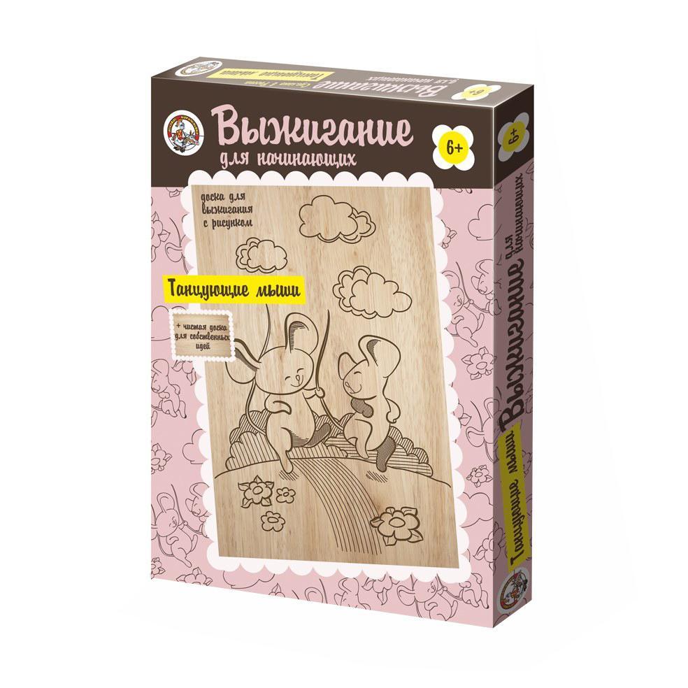 Купить Набор для выжигания ДЕСЯТОЕ КОРОЛЕВСТВО 01565 Танцующие мыши, Десятое королевство, Россия