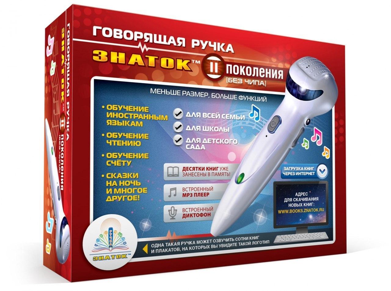 Купить Набор ЗНАТОК ZP70189 Ручка электронная говорящая 4Гб, Знаток
