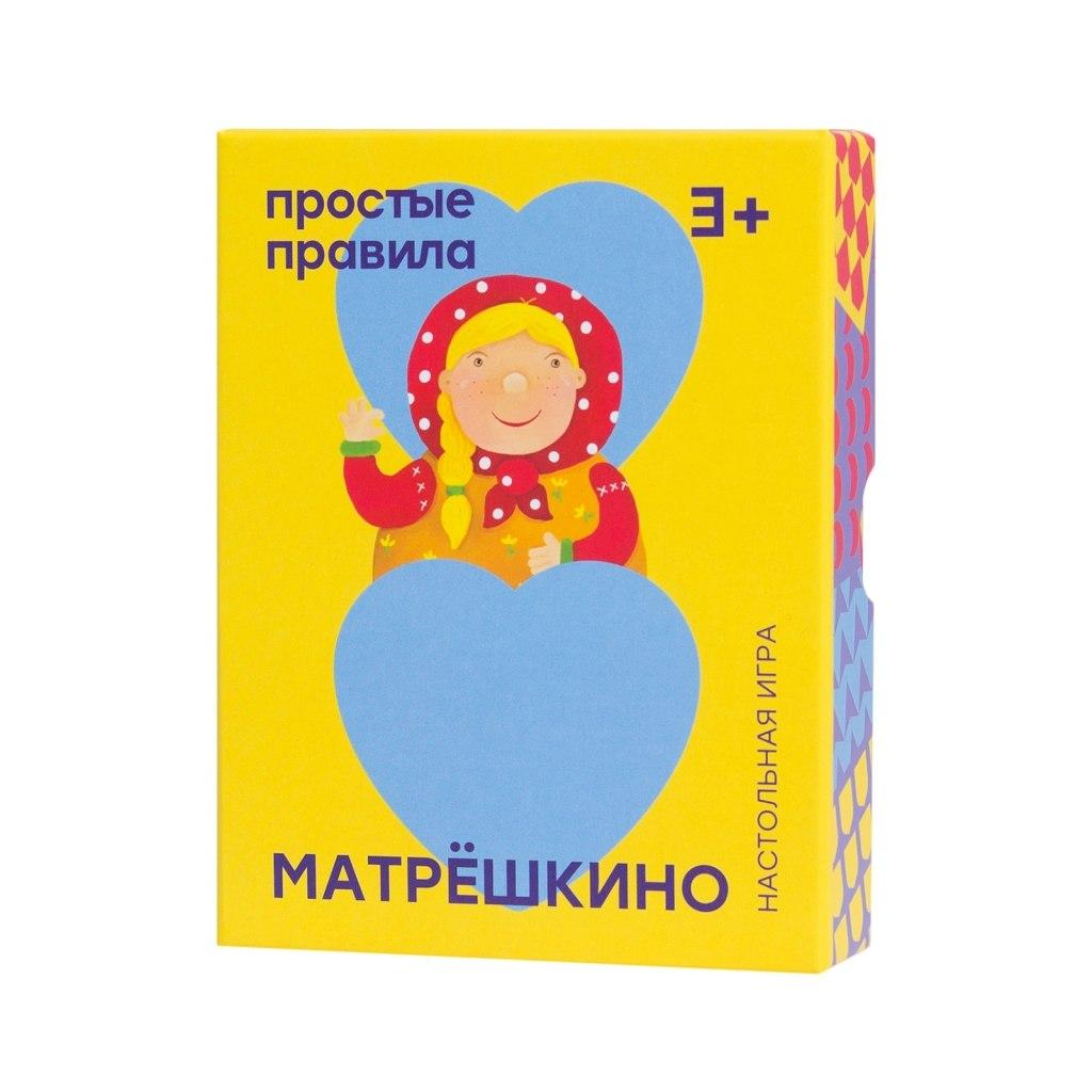 Купить Настольная игра ПРОСТЫЕ ПРАВИЛА PP-46 Матрёшкино 2018, Простые правила, Россия