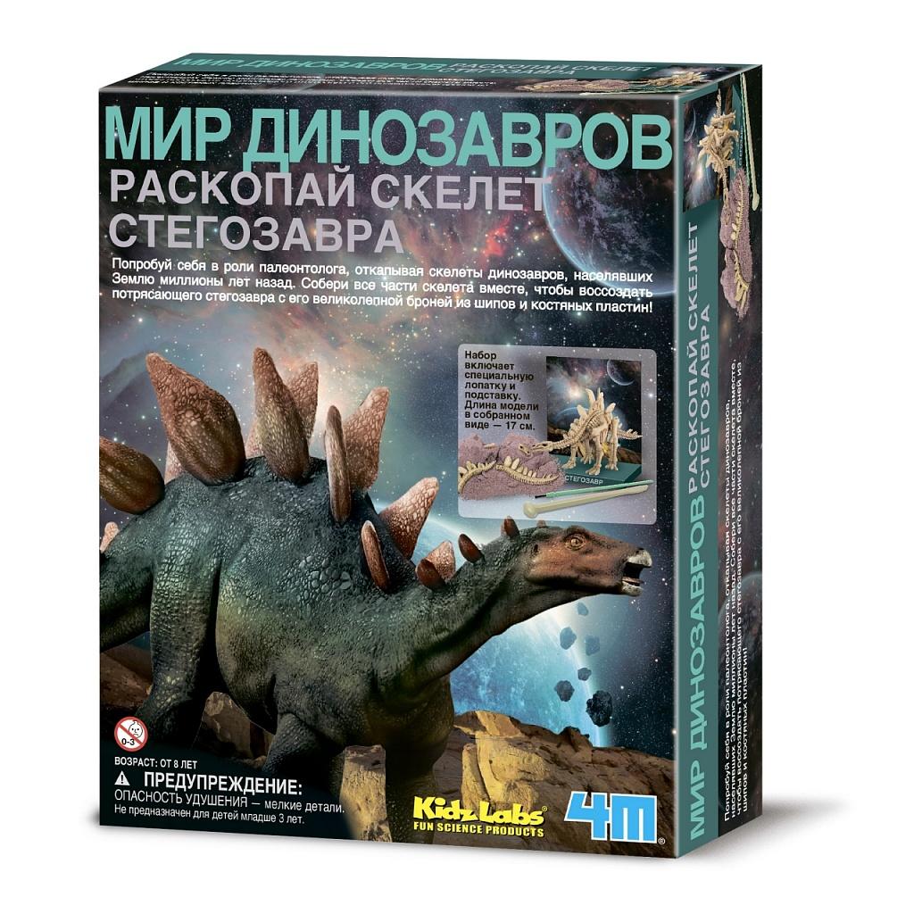Купить Набор 4M Раскопай скелет. Стегозавр, Китай