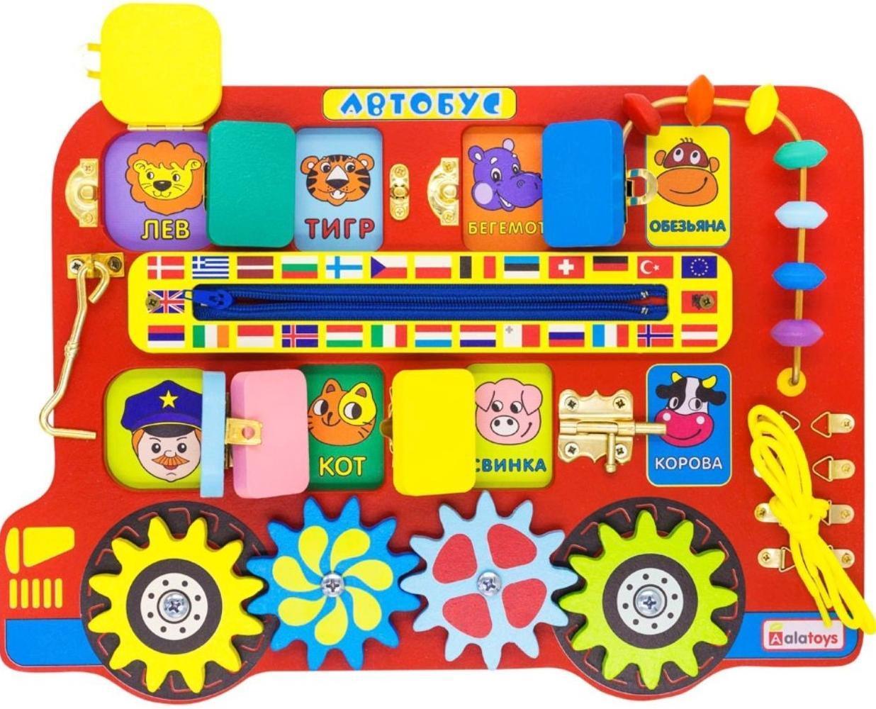 Купить Бизиборд развивающая доска Alatoys Автобус , Россия