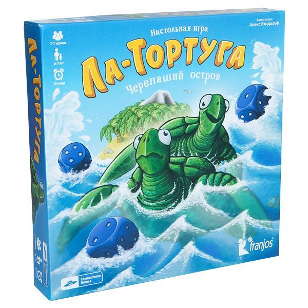 """COSMODROME GAMES """"Черепаший остров Ла-Тортуга - 52015"""" - настольная игра"""