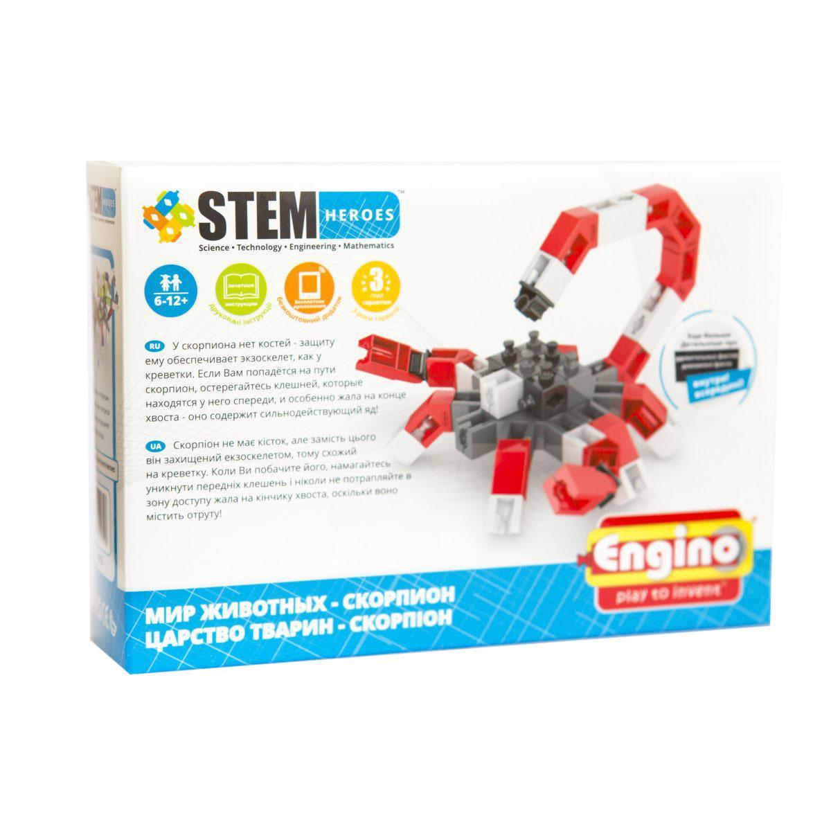 Конструктор ENGINO SH12 STEM HEROES. Мир животных. Скорпион