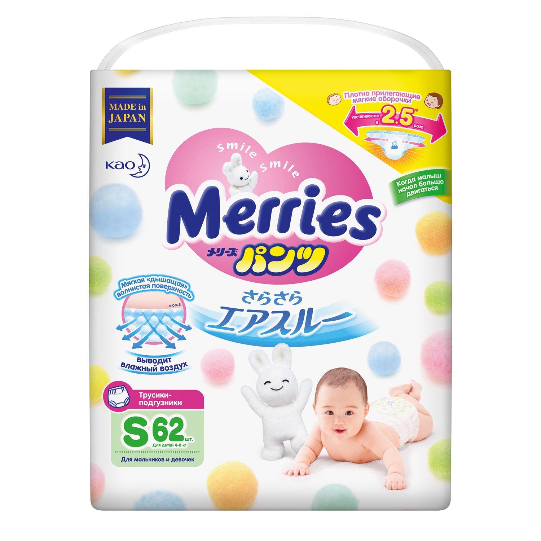 Купить Merries Подгузники-трусики S (4-8 кг), 62 шт, Япония