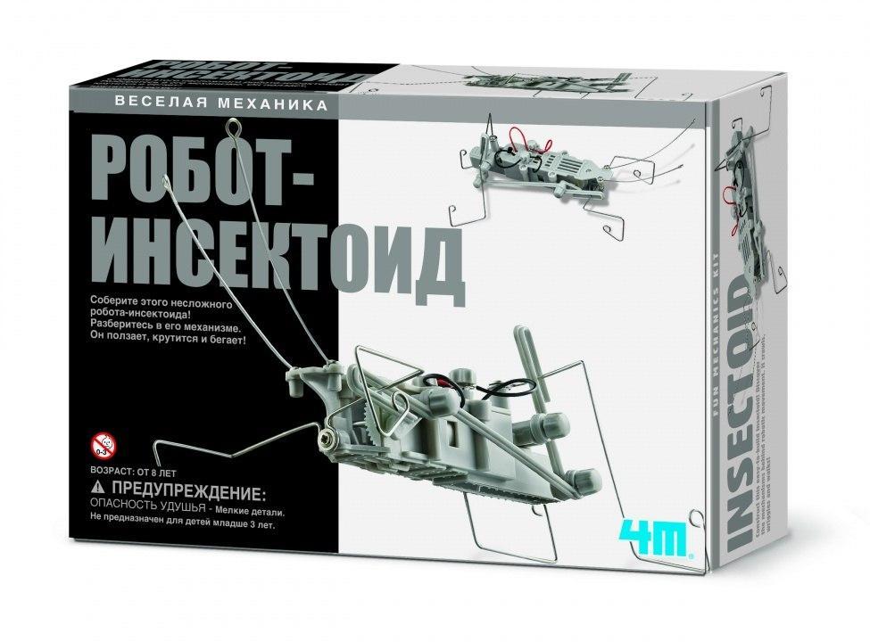Купить 4M Робот инсектоид РП | 00-03367 - набор для сборки, Китай