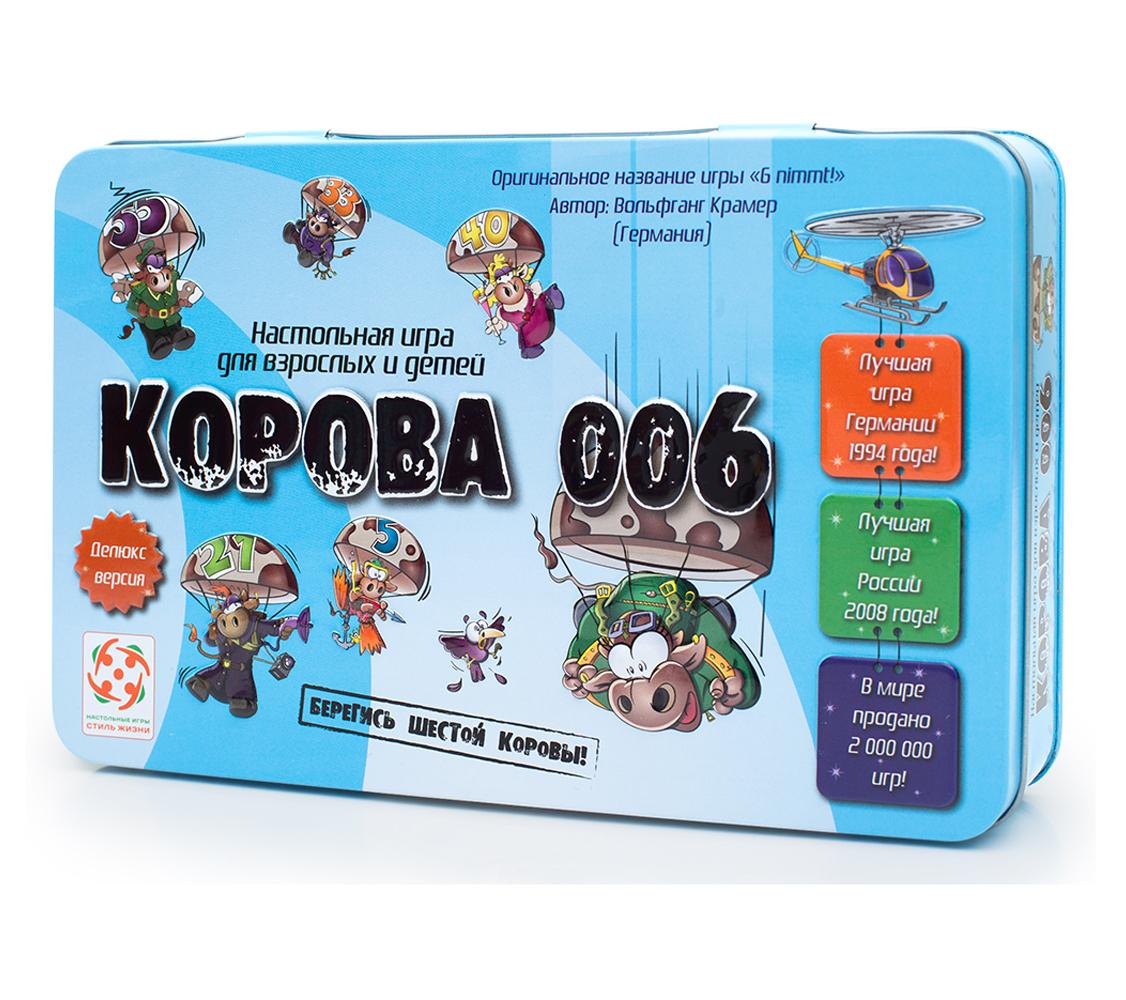 Купить Стиль Жизни Настольная игра Корова 006 Делюкс (Nantong), Стиль жизни, Китай