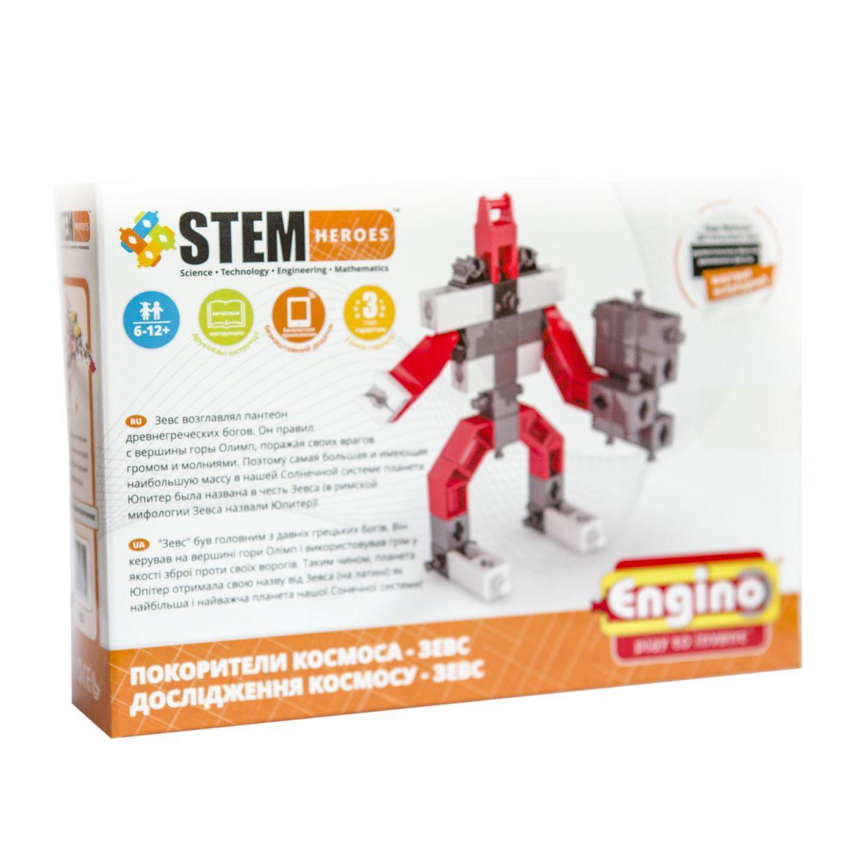 Купить Конструктор ENGINO SH22 STEM HEROES. Покорители Космоса. Зевс, Кипр