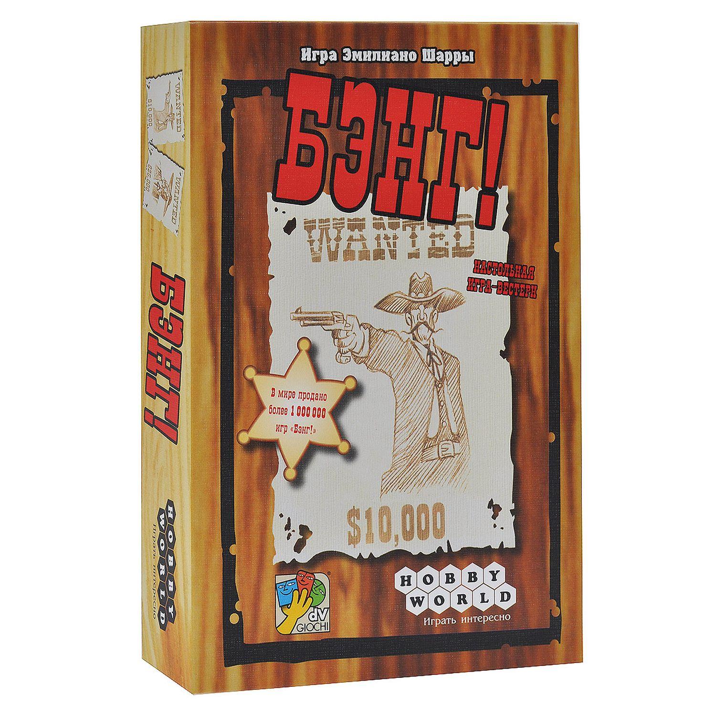 Hobby World Настольная игра Бэнг! Издание 3