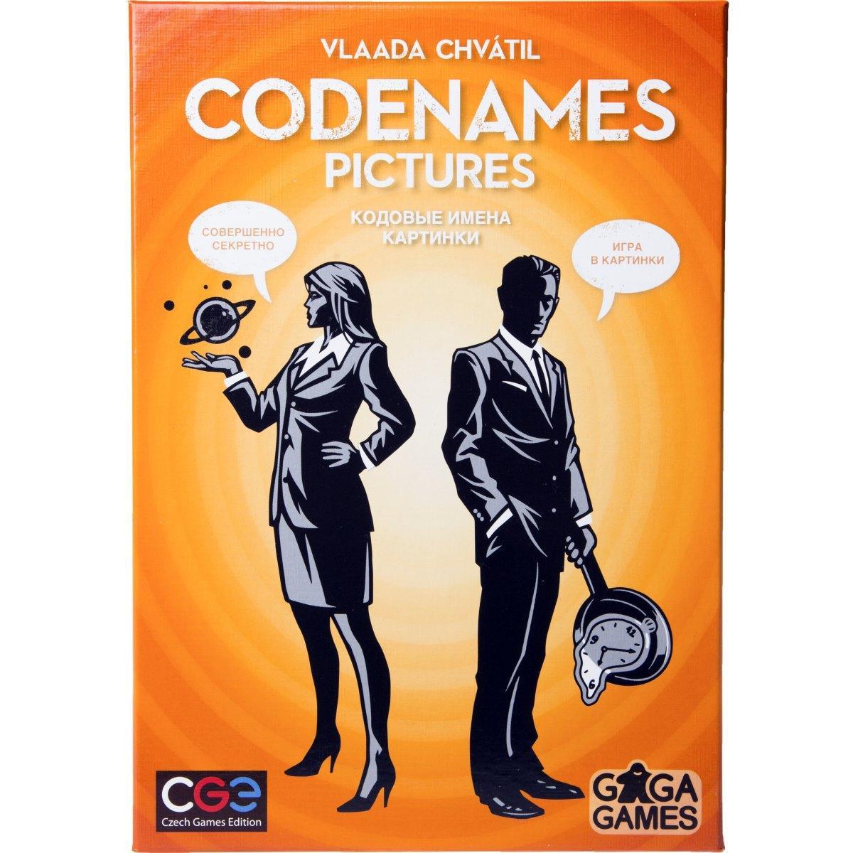 Настольная игра GAGA GAMES GG051 Кодовые имена. Картинки (Codenames)