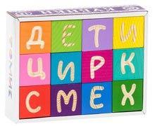 Купить Кубики ТОМИК 1111-4 Веселая азбука (12 шт), Томик, Россия