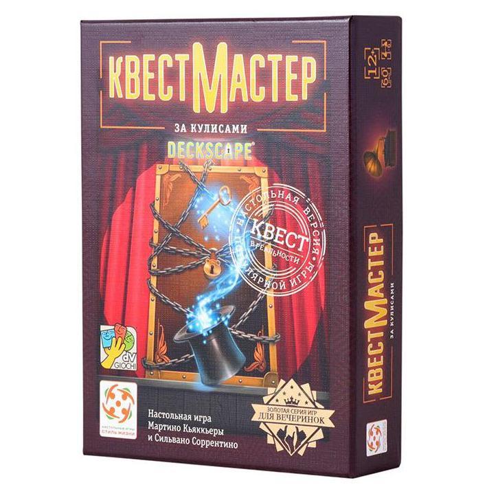 Купить Стиль жизни Настольная игра КвестМастер 5: За кулисами , Россия