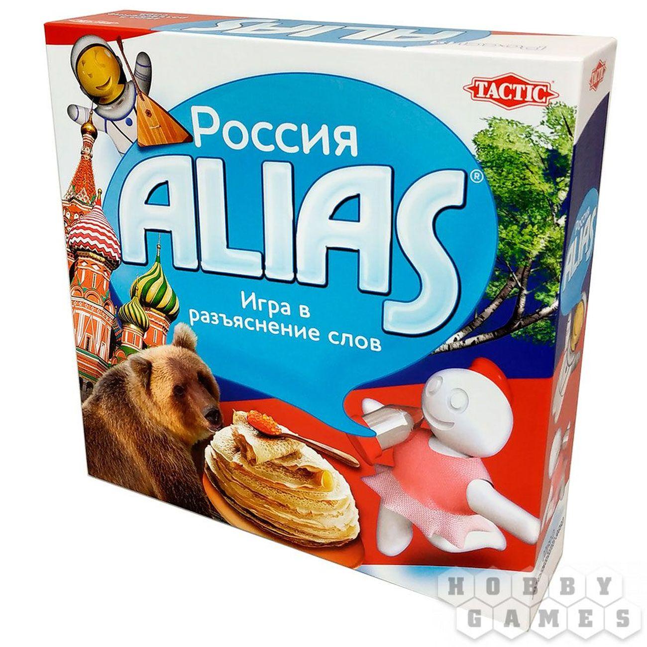Купить TACTIC Настольная игра Alias Россия