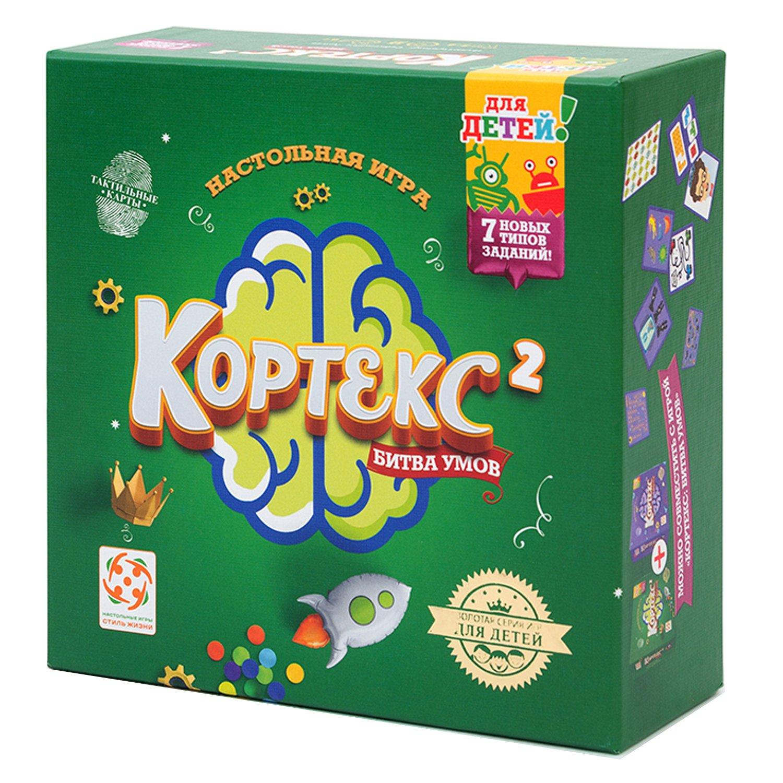 Купить Стиль жизни Игра настольная Кортекс 2 для детей , Россия
