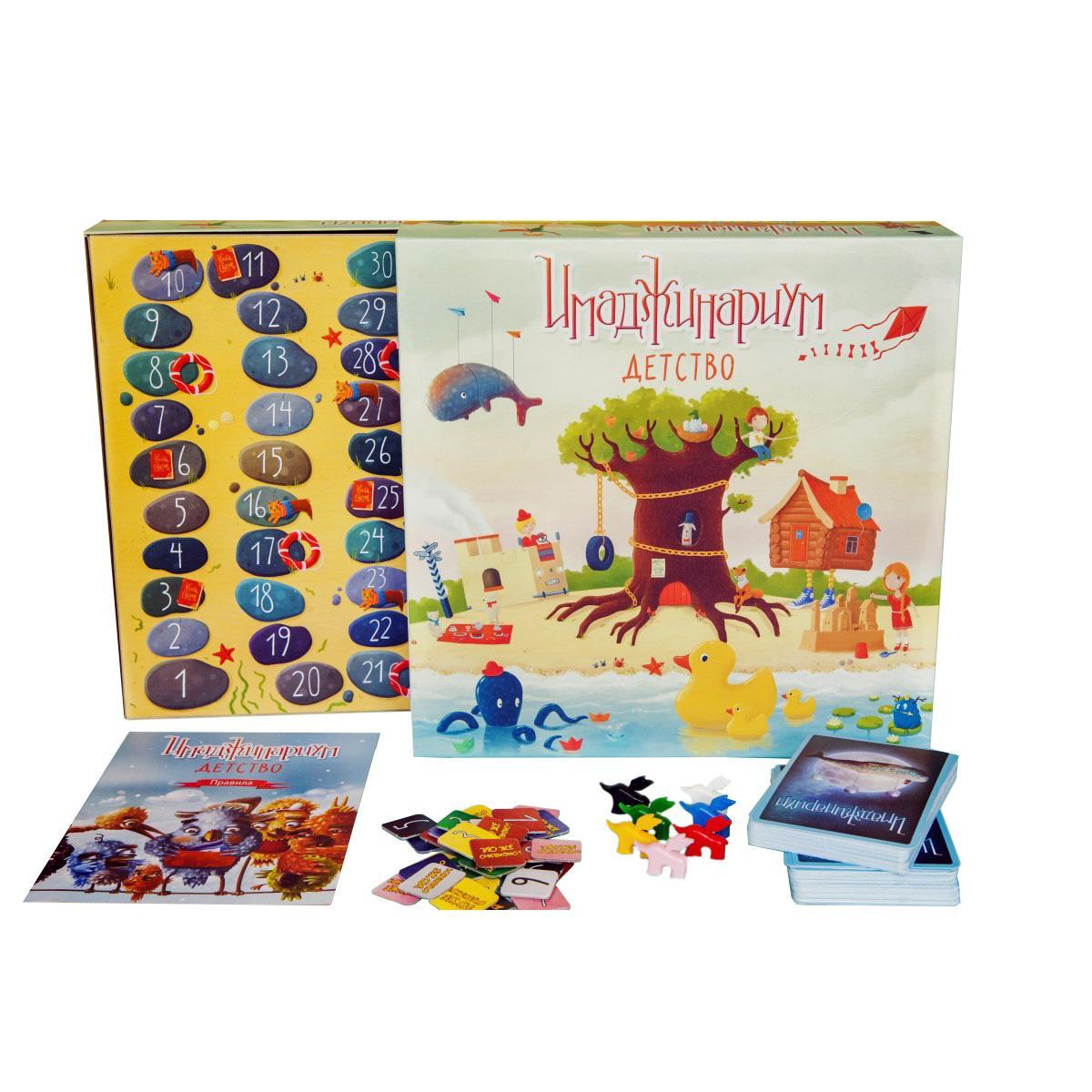 """COSMODROME GAMES """"Имаджинариум: Детство"""" - настольная игра"""